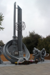 Memorial to 'those that saved the world'
